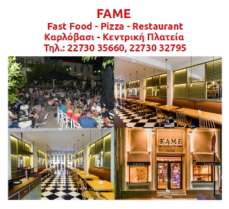 fame pizza restaurant
